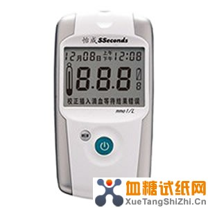 怡成5秒5D-1型血糖仪优惠套装(赠送50片试纸独立包装)