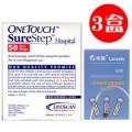 强生稳步型血糖试纸150片(3盒50片试纸赠送国产针)